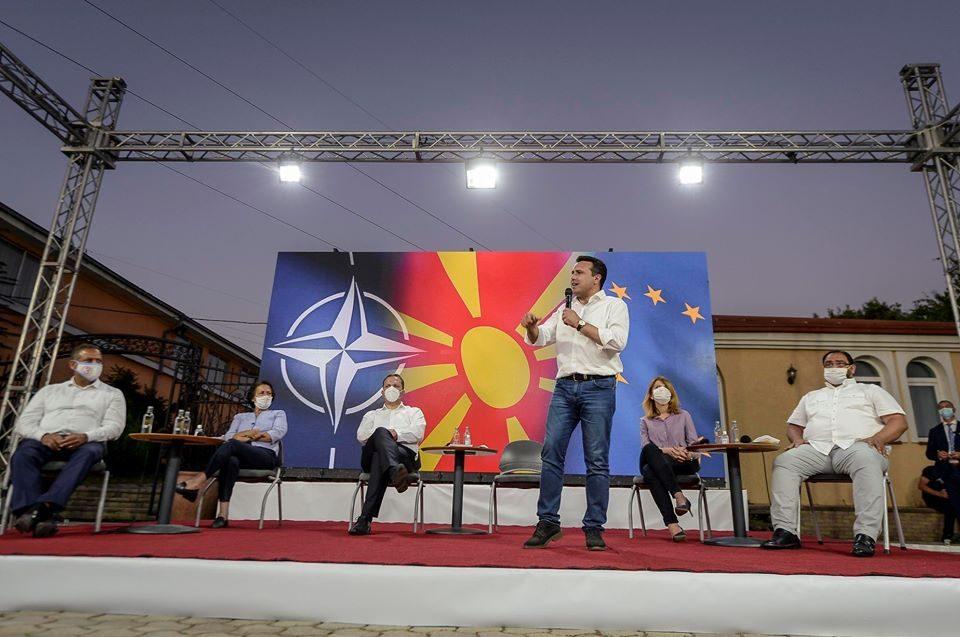Заев од Шуто Оризари: Јас се радував со вас на новите улици со бекатон плочки