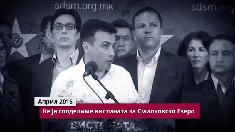 Стоилковски: Нема поголем Монструм од Монструмот кој што си играше со чувствата на родители на убиени деца