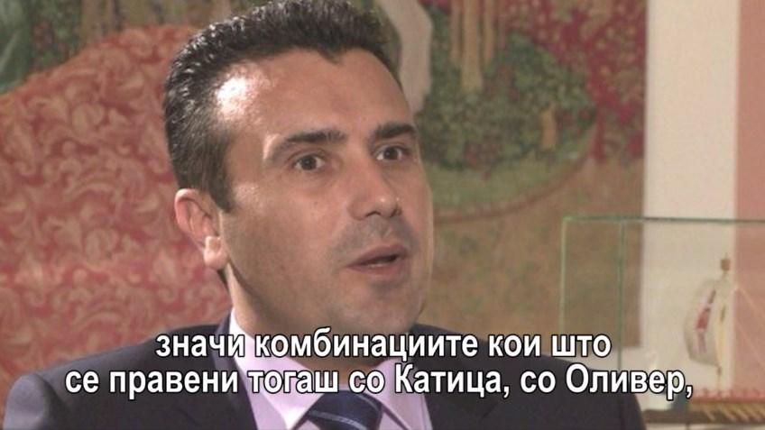 Нова бомба: Заев добивал совети и е близок со Васко Димишков и влегува во рекетот од 6 милиони евра