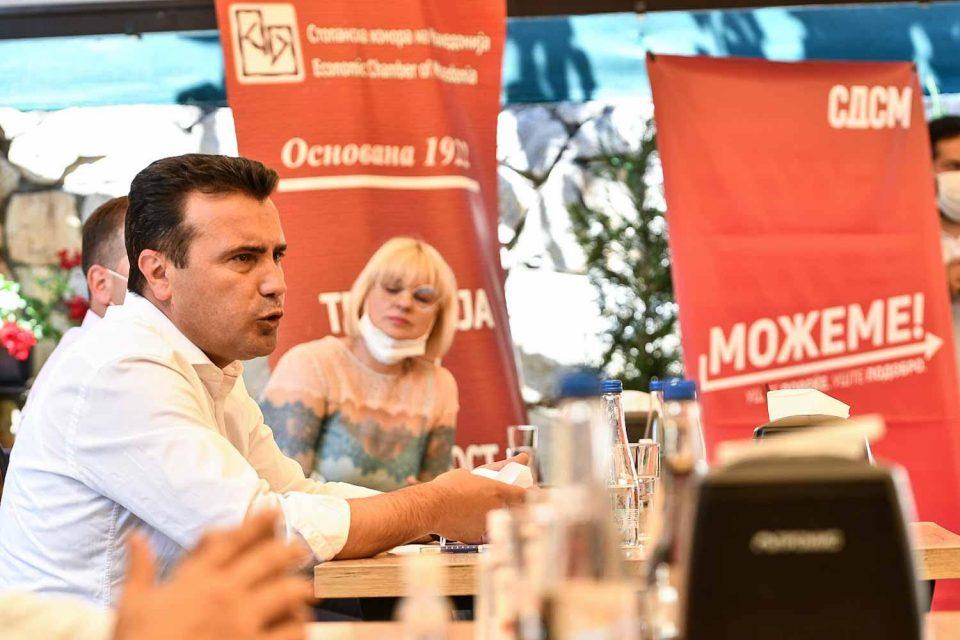 Заев од Прилеп: Со навремени мерки спасивме илјадници работни места