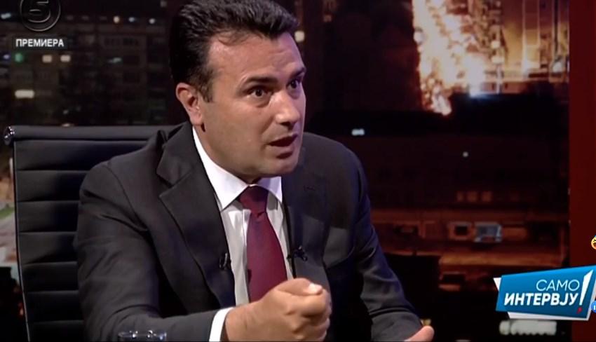 Заев најави кратење на администрацијата за 20%