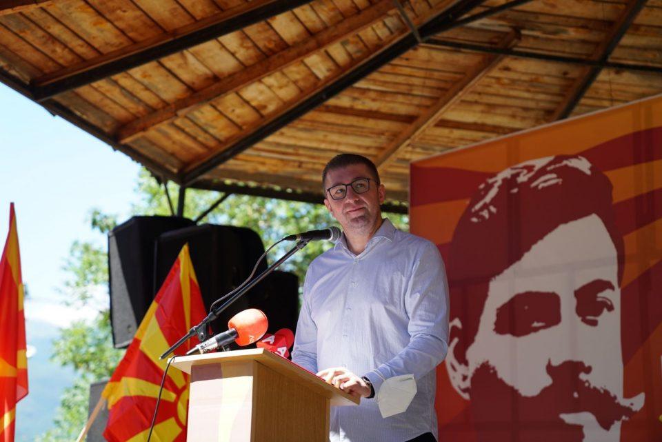 ВМРО-ДПМНЕ е кауза која е повеќе од појаничарените јуришници на власта, за чии грешки во минатото му се извинуваме на народот