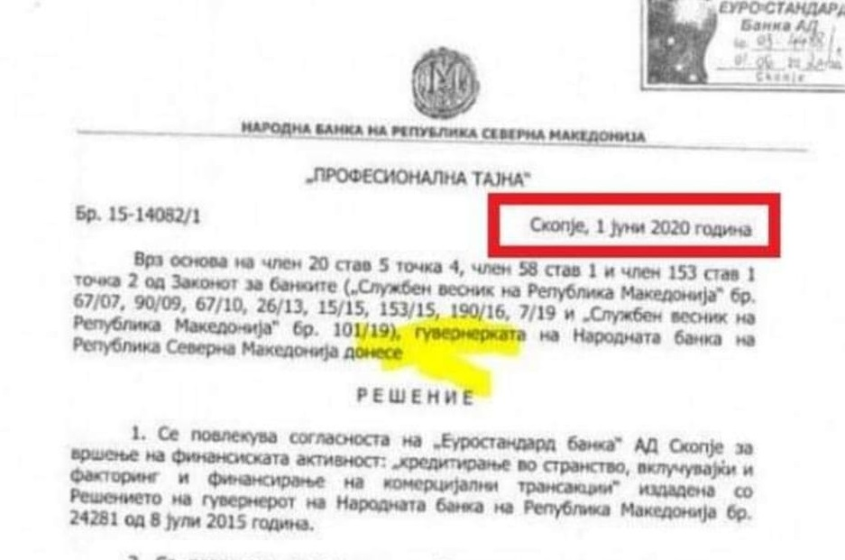 Нина Ангеловска ги повлекла парите откако НБРМ донела решение за затворање на Еуростандард банка