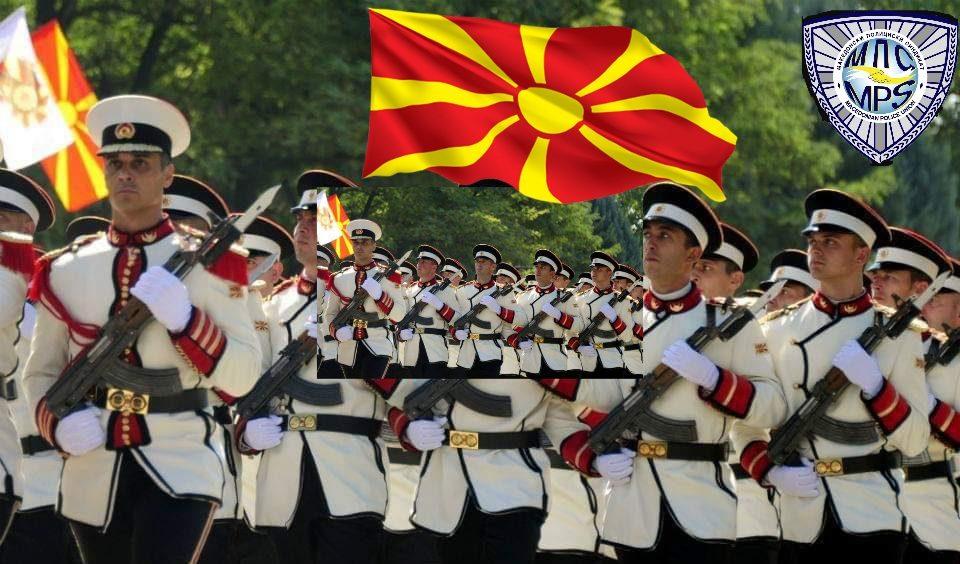 Честитка од Македонскиот полициски синдикат по повод Денот на армијата