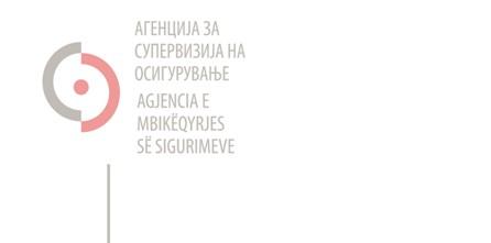 Агенцијата за супервизија реагира за неовластено вршење работи на осигурување на територијата на Македонија