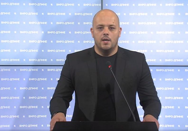 """ВО ЖИВО: Прес конференција на ВМРО-ДПМНЕ за кластерот """"Геријатрија"""""""