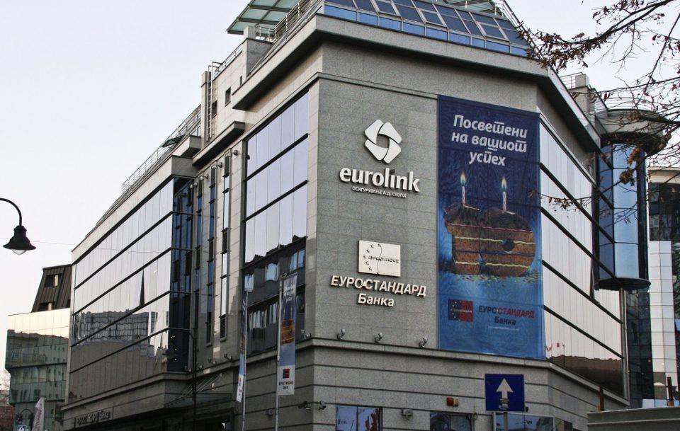 Агенцијата за супервизија на осигурувањето: Стечајот на Еуростандард банка нема да влијае на стабилноста на осигурителниот пазар