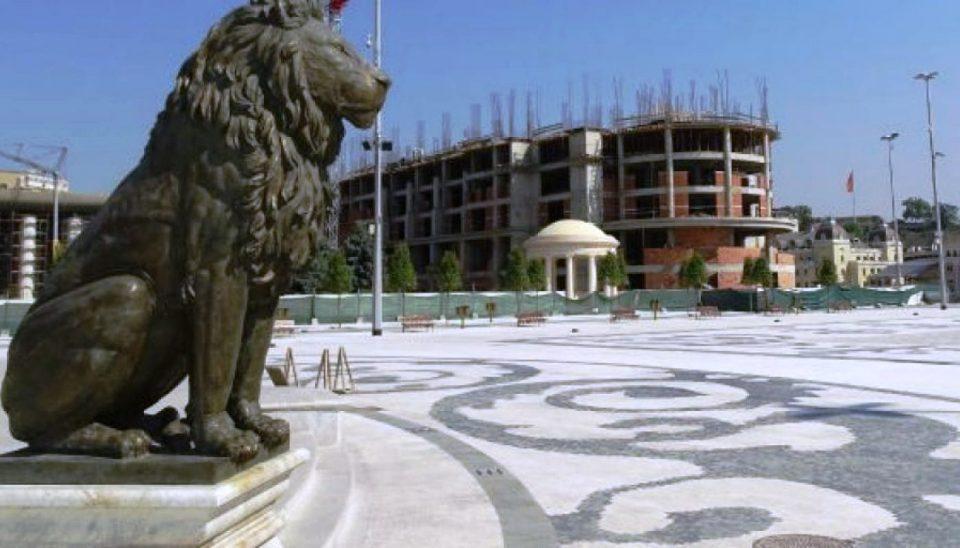 """ГП """"Бетон Штип"""" оди во стечај: Запира изградбата на Офицерскиот дом, ФИНКИ и на клиничката болница во Штип"""