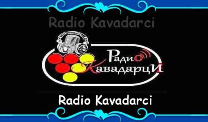 Блокирана сметката на Радио Кавадарци: Сопственичката прашува зошто на власта и пречи најслушаното локално радио