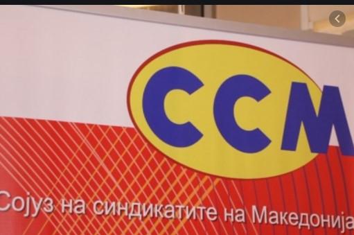 ССМ бара построги казни за компаниите кои не исплатиле плати и покрај добиените субвенции од државата