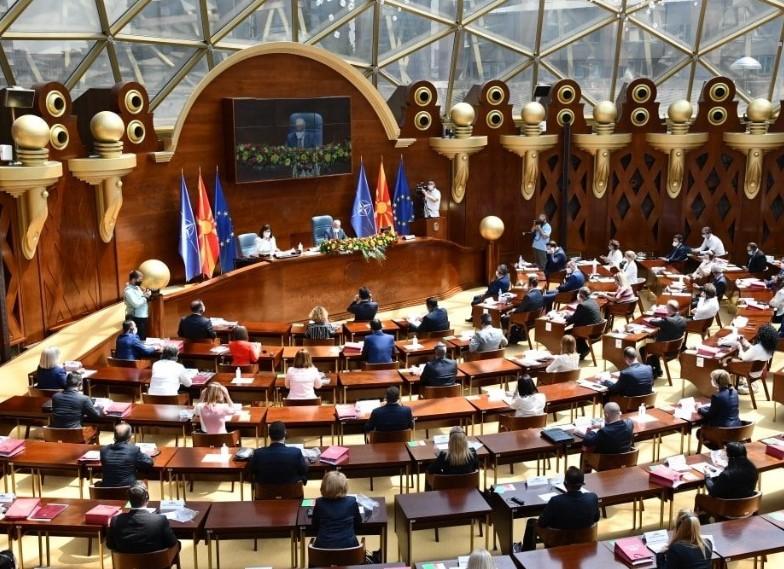 ВМРО-ДПМНЕ во парламентот ќе продолжи намалување на данокот на добивка од 10 на 9 проценти