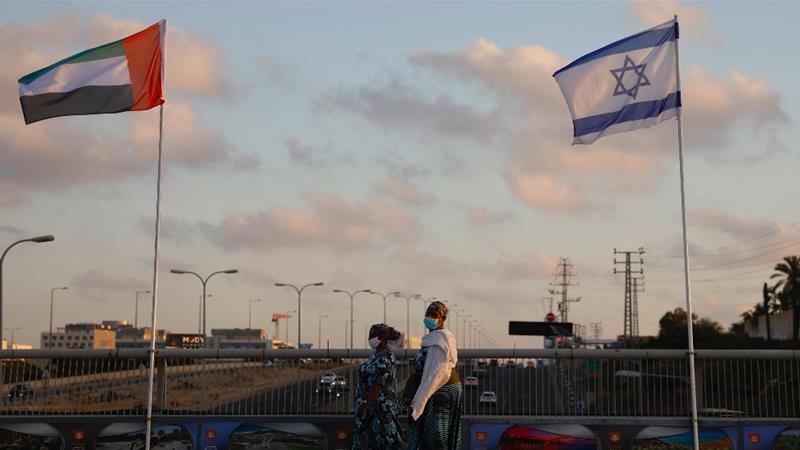 Обединетите Арапски Емирати го укинаа бојкотот на Израел од 1972 година