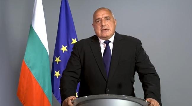 Борисов ќе го менува Уставот на Бугарија