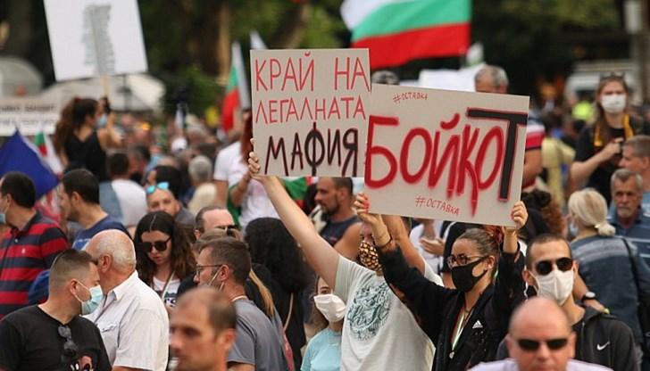 Анализа: Корупцијата што ги мотивира протестите во Бугарија