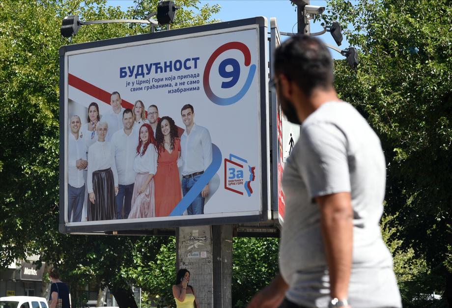 Неколку повредени во конфликт меѓу приврзаници на ДПС и опозицијата во Црна Гора