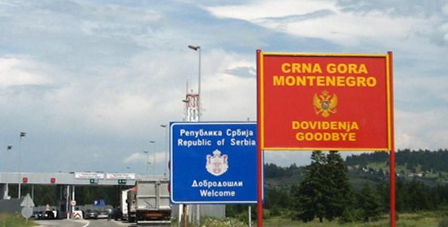 Црна Гора веќе нема да ги затвора своите граници