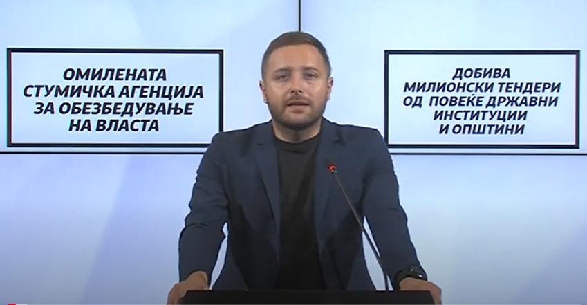 Арсовски: Струмичка агенција за обезбедување блиска до Заев, добива милионски државни и општински тендери