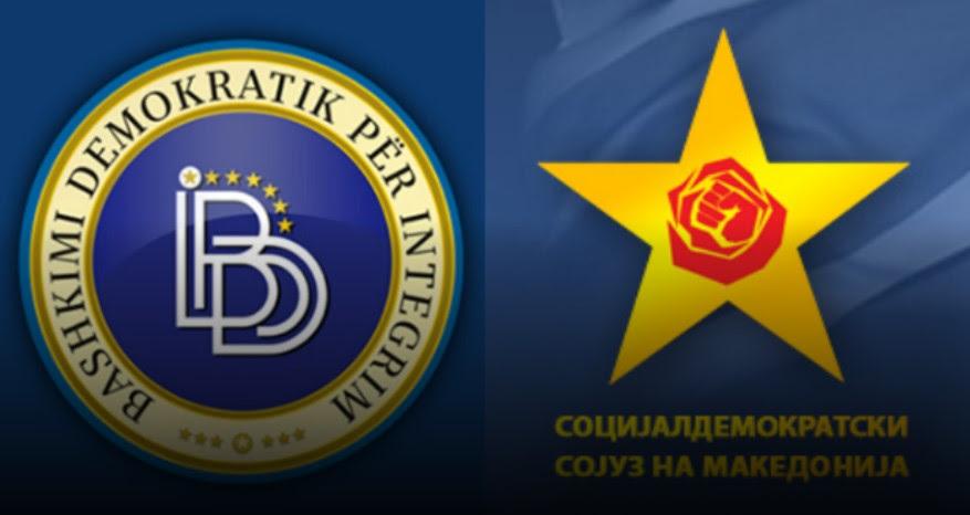 СДСМ и ДУИ викендов разговараат за евентуални кадровски решенија за новата влада