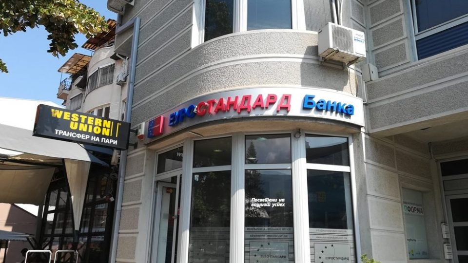 Нема физичко или правно лице со депозити од седум милиони евра, тврди стечајниот управник на Еуростандард банка