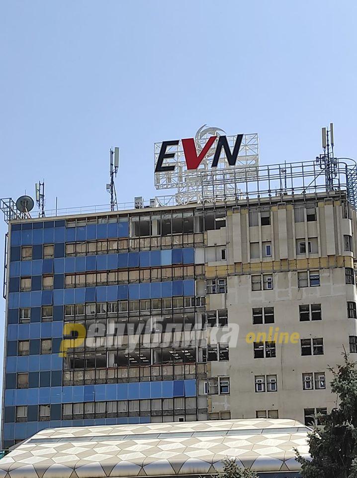 Град Скопје се сели во зградата на ЕВН, компанијата кај Стара железничка