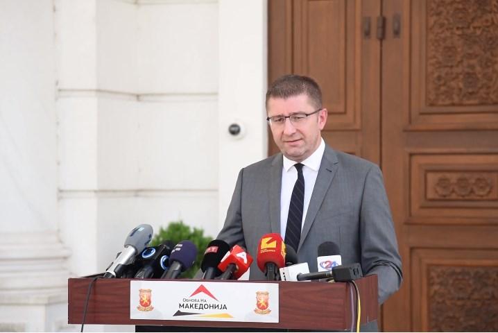 Христијан Мицкоски ќе одржи прес-конференција