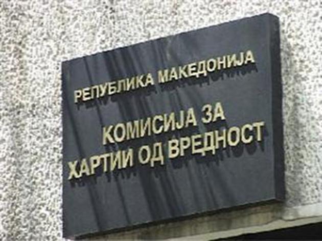 КХВ ѝ ја одзема дозволата за вршење услуги со хартии од вредност на Еуростандард банка