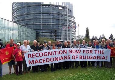 Судот во Бугарија забрани македонско здружениe