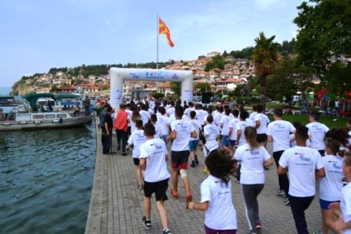 "Четврто издание на спортската манифестација ""Охрид трчаТ"""