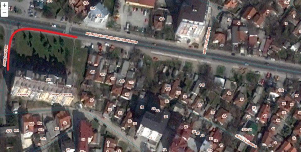 """Привремен сообраќаен режим на дел од скопскиот булевар """"Митрополит Теодосиј Гологанов"""""""