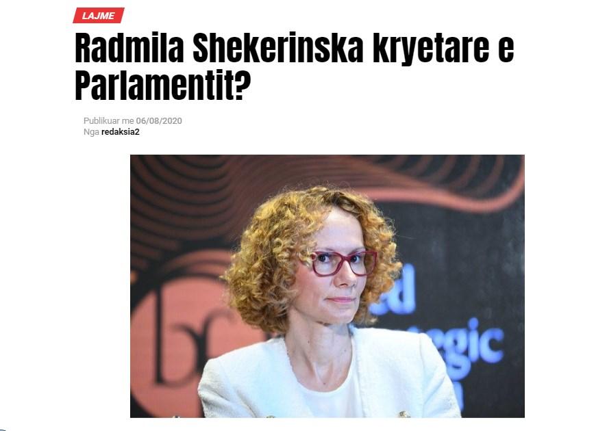 СДСМ ќе ја предложи Шекеринска за претседател на Собранието?
