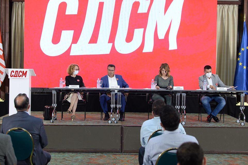 Утре прв дигитален Конгрес на СДСМ