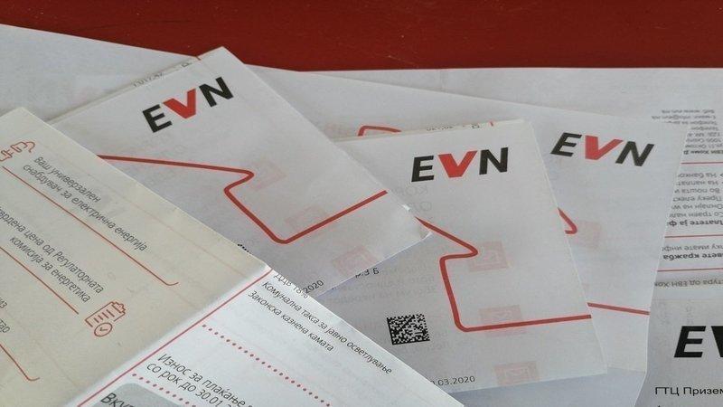 """""""Млади за Македонија"""" започна онлајн петиција за укинување на покачувањето на струјата и намалување на ДДВ на 5%"""