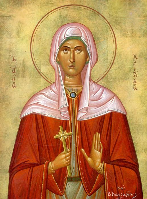 Денеска е Света маченичка Христина