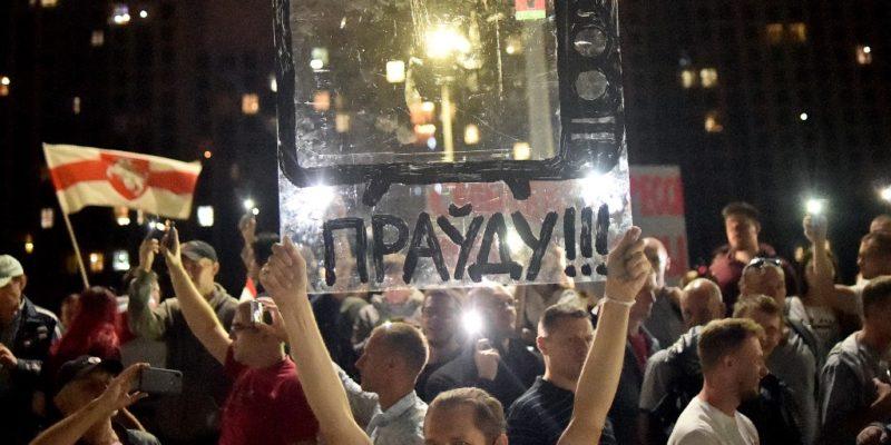 Парламентот на ЕУ повика на итни санкции кон Белорусија