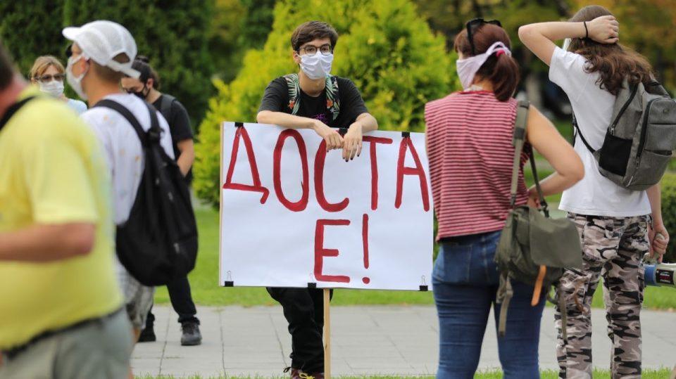 Ѓорчепетровци утре излегуваат на протест
