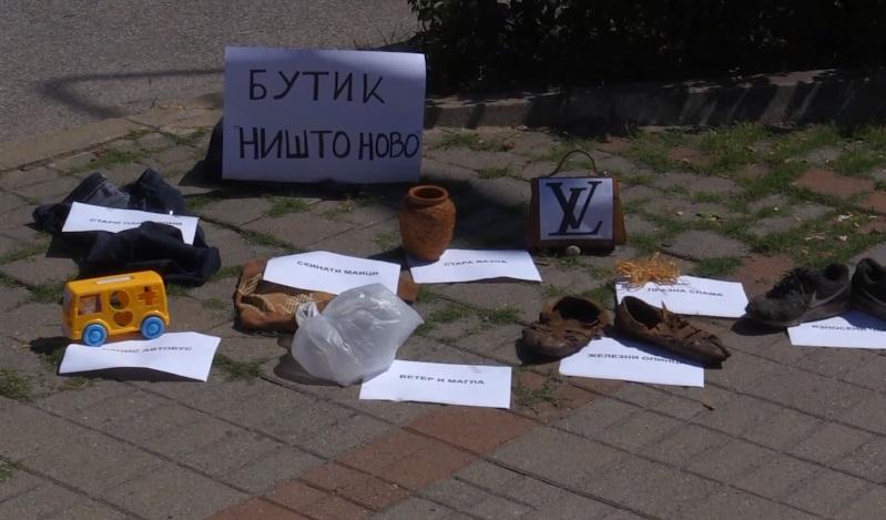 """Железни опинци, чист воздух и многу лаги пред Владата наречена """"бутик ништо ново"""", велат од УМС на ВМРО-ДПМНЕ"""