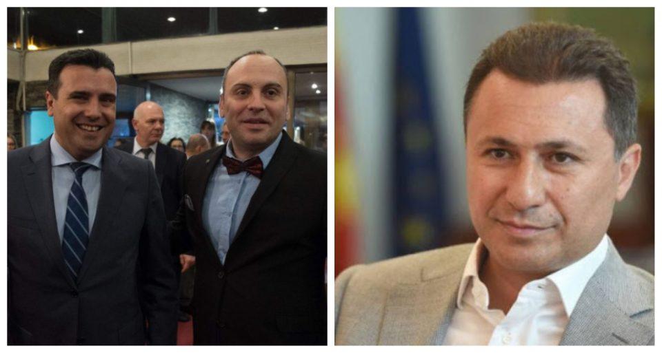 Заев душо напатена, викни си го Груевски, не е тоа срамно, ти си експерт за ајвар и коноп