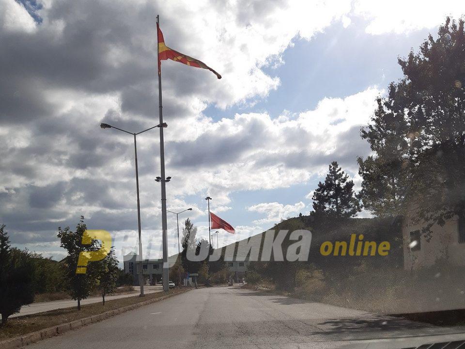 Искинато македонско знаме се вее на граничниот премин Ќафасан