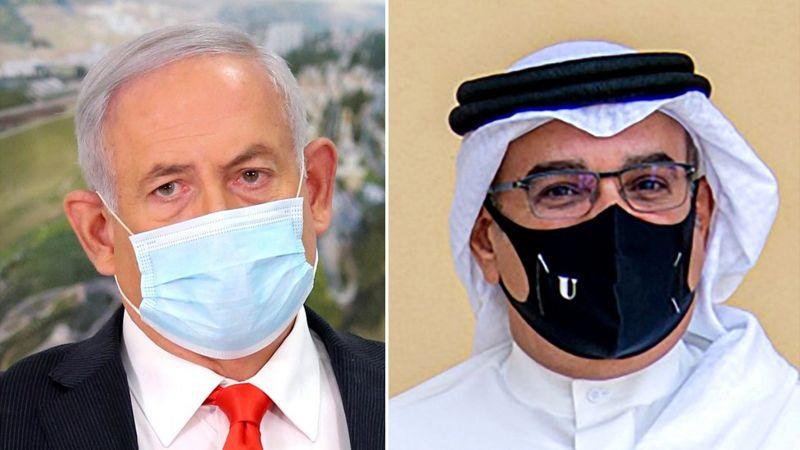 "Трамп објави ""мировен договор"" меѓу Бахреин и Израел"