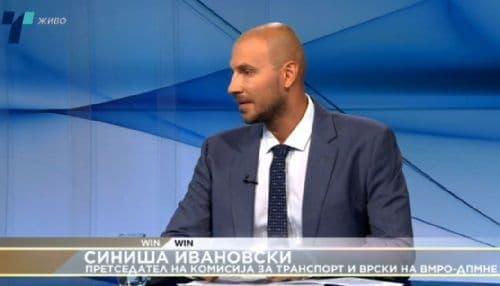 Ивановски кон Бочварски: Ние остануваме слепо црево во Европа во инфраструктурата