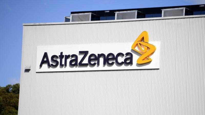 Фајненшл тајмс: Астра Зенека може да ја зголеми цената на вакцините во 2021 година
