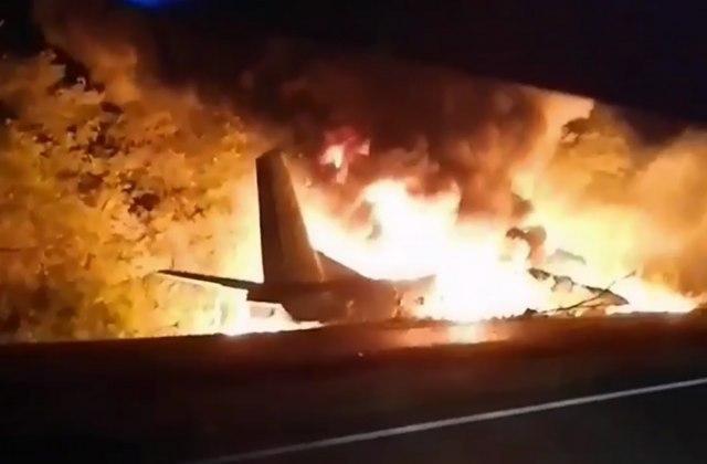 Единствениот кадет кој го преживеа падот на украинскиот воен авион: Не скокнав од авионот