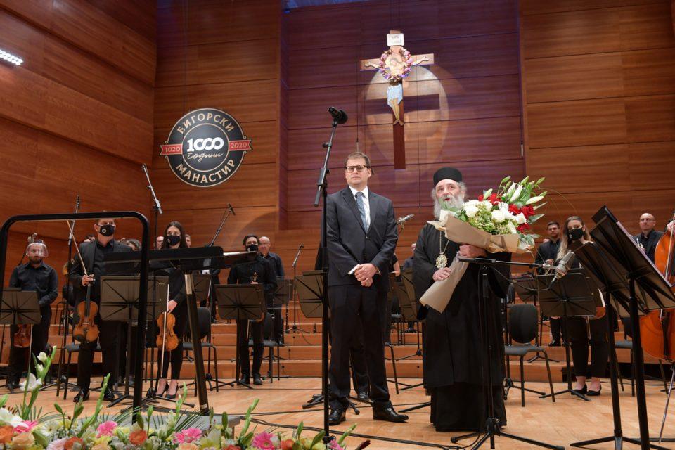 Со свечен концерт на Филхармонија одбележана 1000-годишнината на Бигорски Манастир