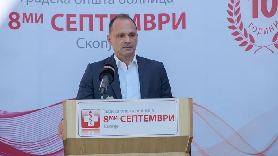 """Филипче: Oслободени сe интерните одделенија на клиниките и болницата """"8 Септември"""" за лекување на пациенти со ковид-19"""