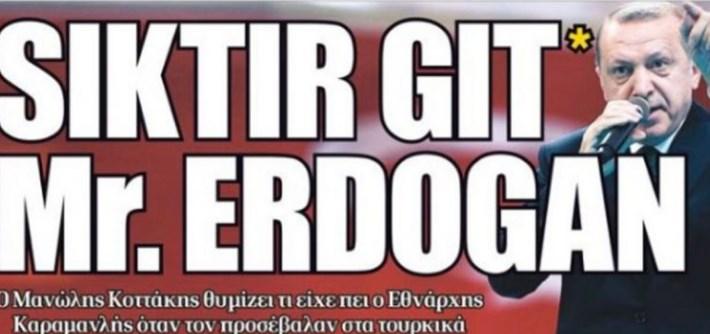 """""""Сиктер Ердоган"""": Oваа грчка насловна страна ја разгневи Турција"""