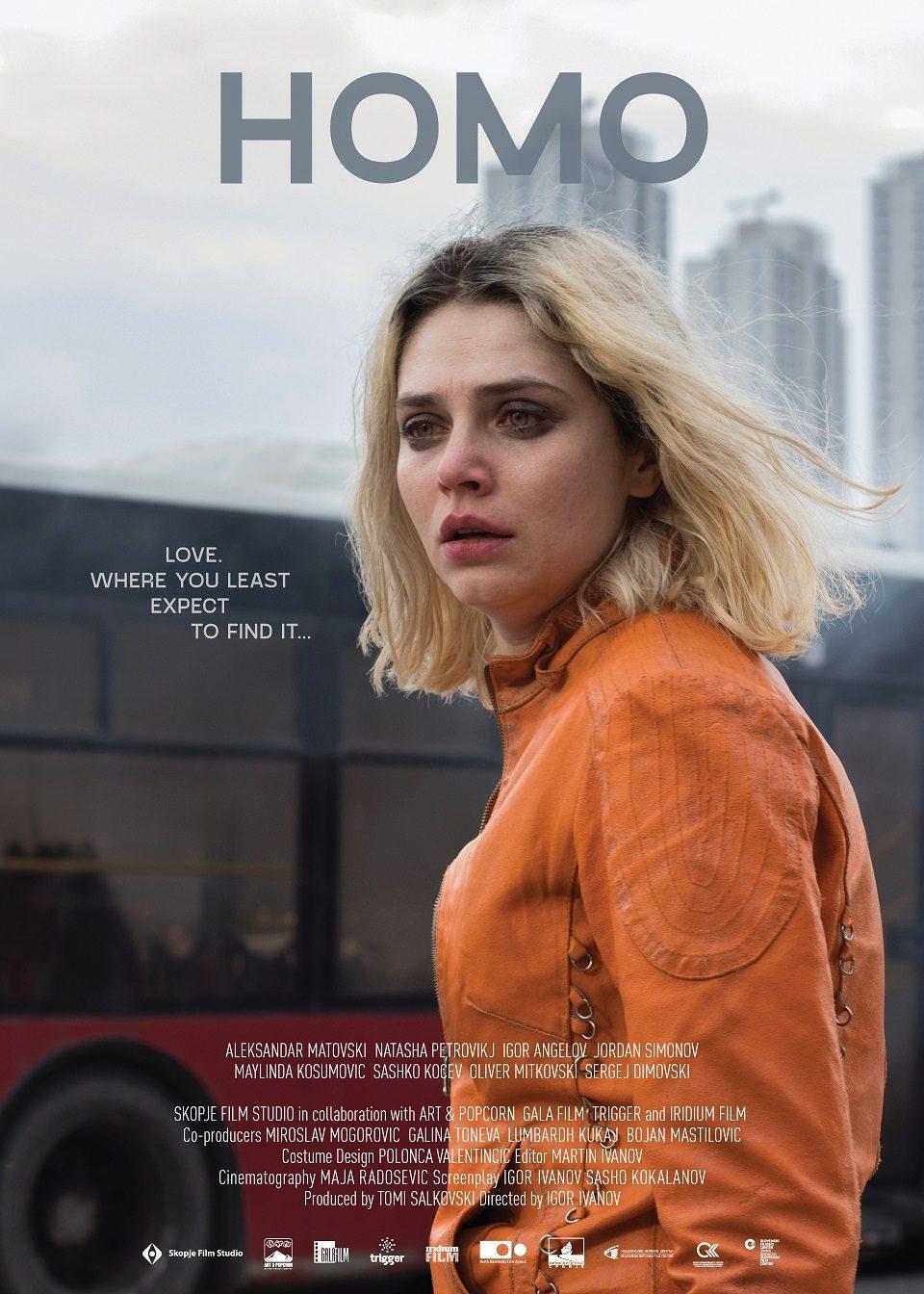 """Седум филма поддржани од Агенцијата за филм се селектирани во програмата на """"Синедејс"""""""