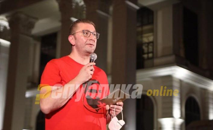 Мицкоски: Ако Гоце Делчев стане регионален Македонец, владата на ВМРО-ДПМНЕ таа одлука ќе ја поништи