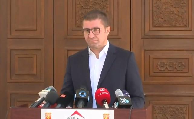Заврши ИК на ВМРО-ДПМНЕ: Ќе се обрати Христијан Мицкоски
