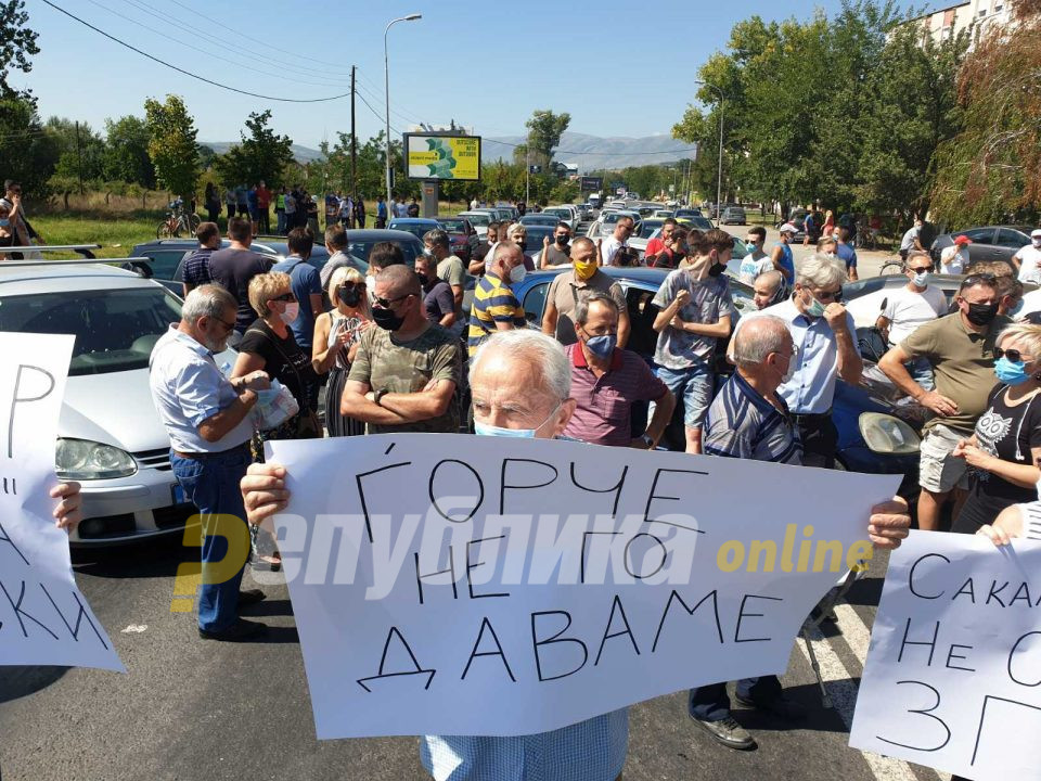 """""""Стоп за урбаната мафија!"""": Ѓорчевци побараа смена на ДУП-от (ГАЛЕРИЈА)"""