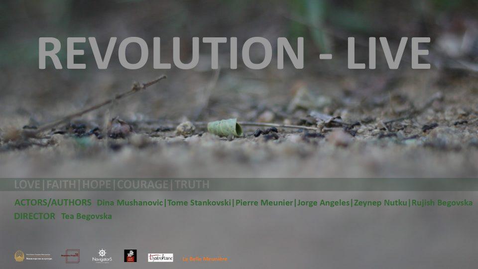 """""""Револуција во живо"""" видео проект на режисерката Теа Беговска ќе има премиера на 30 септември"""